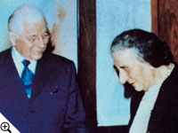 Herbert W. Armstrong meeting with Golda Meir, Prim Minister of Israel.