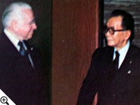 Japanese Prime Minister Mikki with Herbert W. Armstrong.