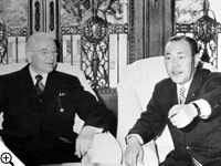 Japanese Prime Minister Tanaka with Herbert W. Armstrong.